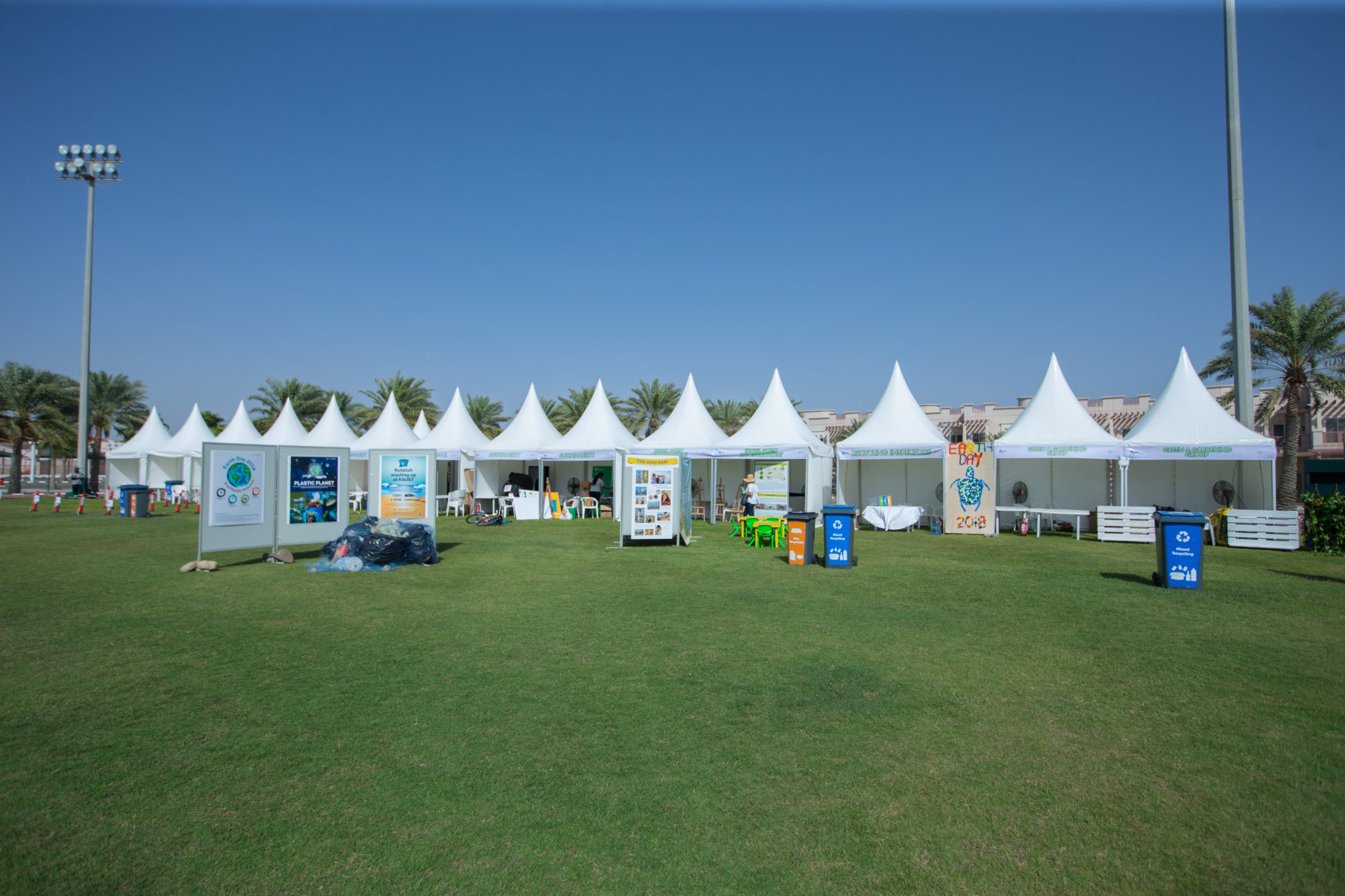 Tent Supply